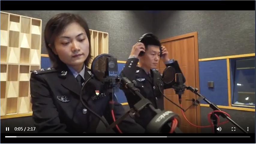 安徽滁州公安原创Rap《一分钟普法》
