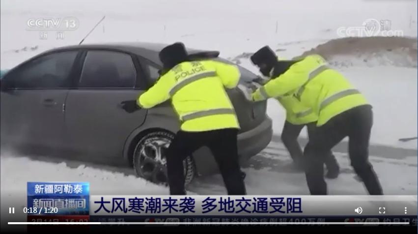 新疆阿勒泰:大风寒潮来袭 多地交通受阻