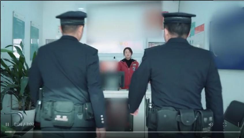 云南隆阳警方《你的隐私是怎么被泄露的》