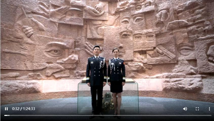 """""""致敬・缅怀・奋进""""2021年全国公安系统清明主题云诗会"""