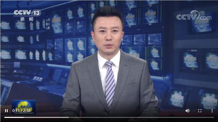 习近平对打击治理电信网络诈骗犯罪工作作出重要指示