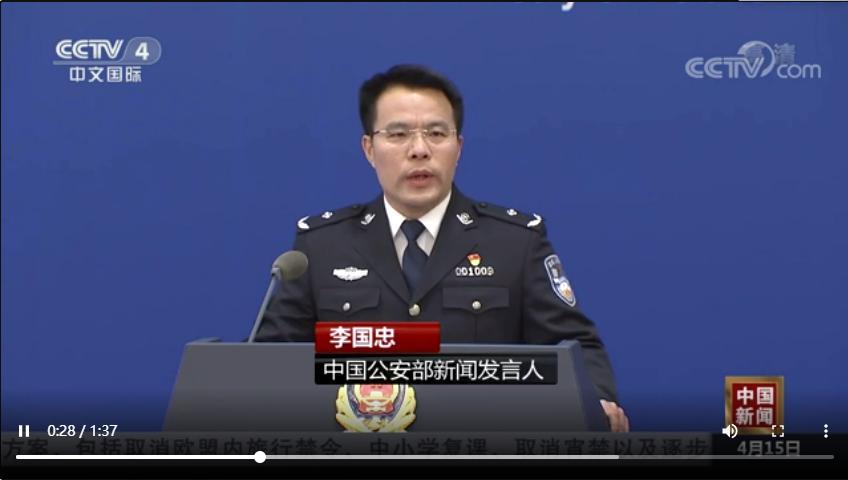 公安部:2020年中国全国群众安全感指数98.4%
